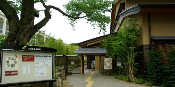 bonsai-museum-3