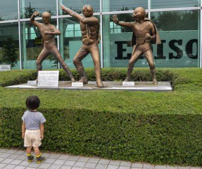 bandai-museum