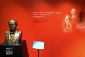 postal_museum1