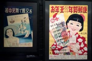 postal_museum12