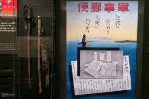 postal_museum13