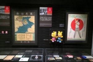 postal_museum21