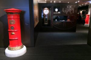 postal_museum28