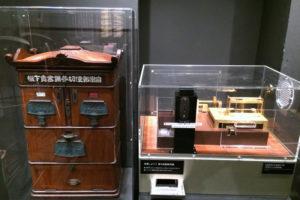postal_museum4