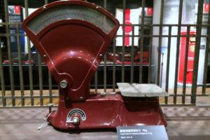 postal_museum5