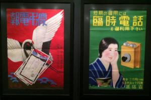 postal_museum6