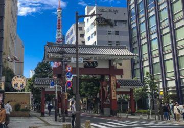 Daimon Gate