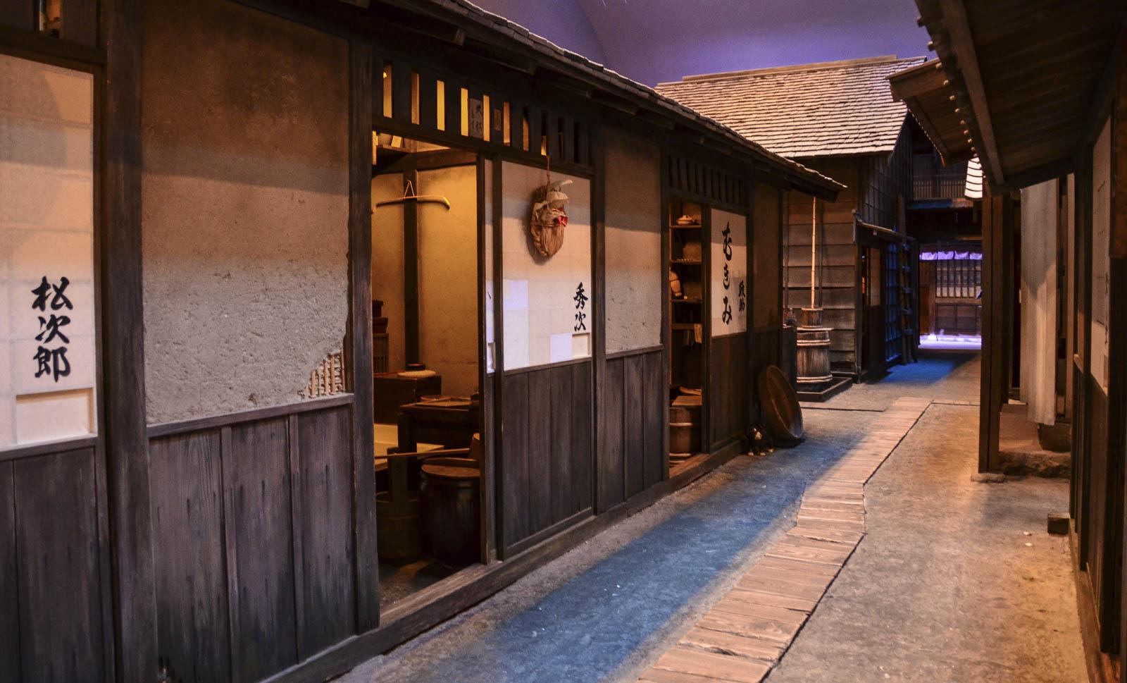 Fukagawa Edo