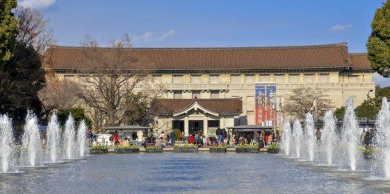 tokyo-nationalmuseum