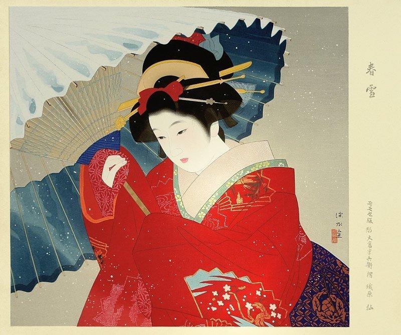 Έργο Σιν Χάνγκα του Ιτό Σινσούι (1898-1972)