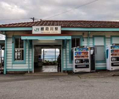 Nebukawa Station