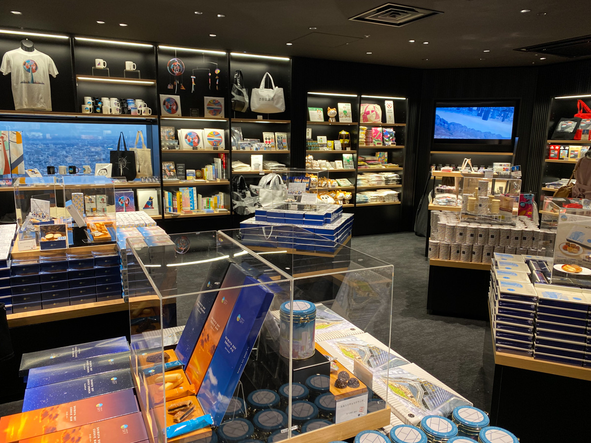 Το κατάστημα όπου μπορείτε να αγοράσετε αναμνηστικά της Σιμπούγια.